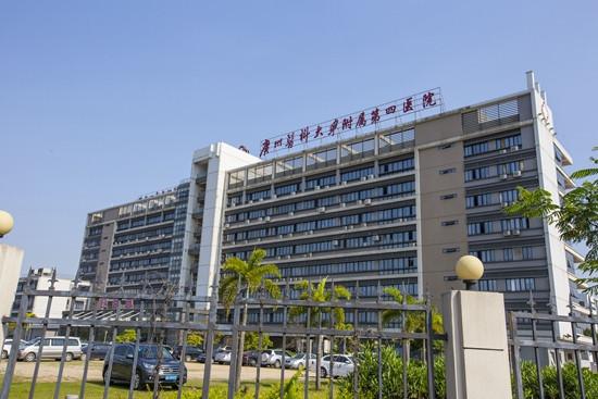 广州医科大学附属第四医院图片