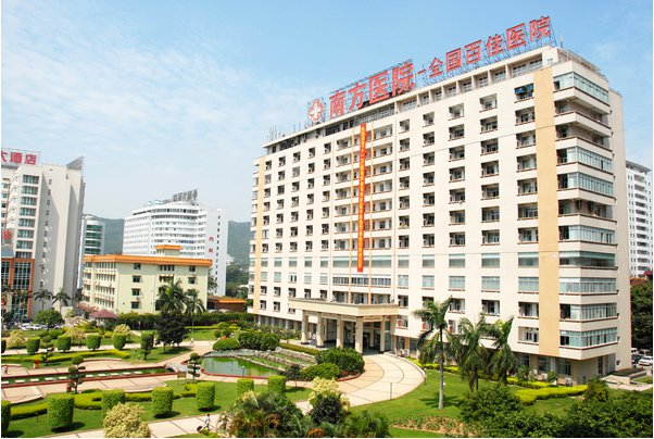南方医科大学南方医院[三甲医院] 南方医院创建于1941年,2004年8月随第一军医大学整体移交广东省,是南方医科大学(原第一军医大学)第一附属医院、第一临床医学院,是一所集医疗、教学、科研和预防保健为一体的大型综合性三级甲等医院,全国首批百佳医院,在2015中国最佳医院排行榜(复旦版)中排名第19位。 医院展开床位2225张,医疗设备总值达14亿元。设置专业学科52个,临床医学一级学科是博士学位授权点和博士后科研流动站,内科学(消化系病)为国家重点学科,外科学(骨外)为国家重点培育学科,消化内科、骨科、